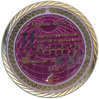 Медаль 11-го международного форума «Высокие технологии XXI века»